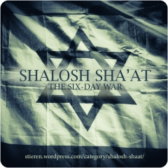 Shalosh_Sha'at_title copy